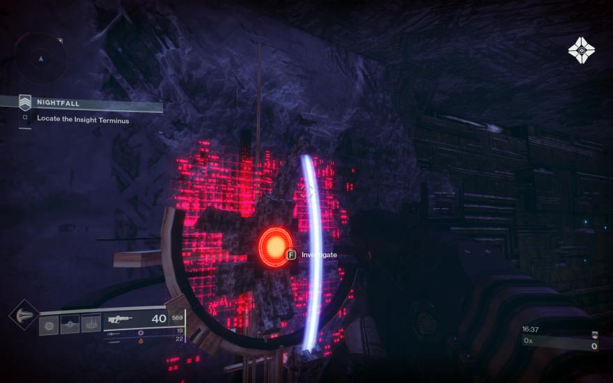 Destiny 2: Интерактивный объект