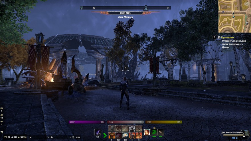 The Elder Scrolls Online: ПвП в ТЕСО