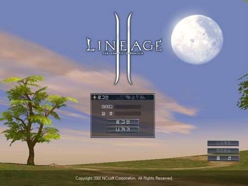 Lineage II: Lineage 2, которую никто не видел. Обзор корейского альфа теста 2002