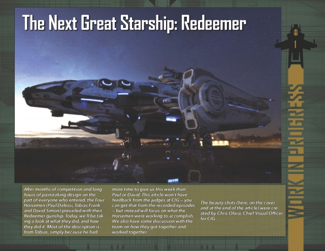 Star Citizen: В Разработке: Redeemer