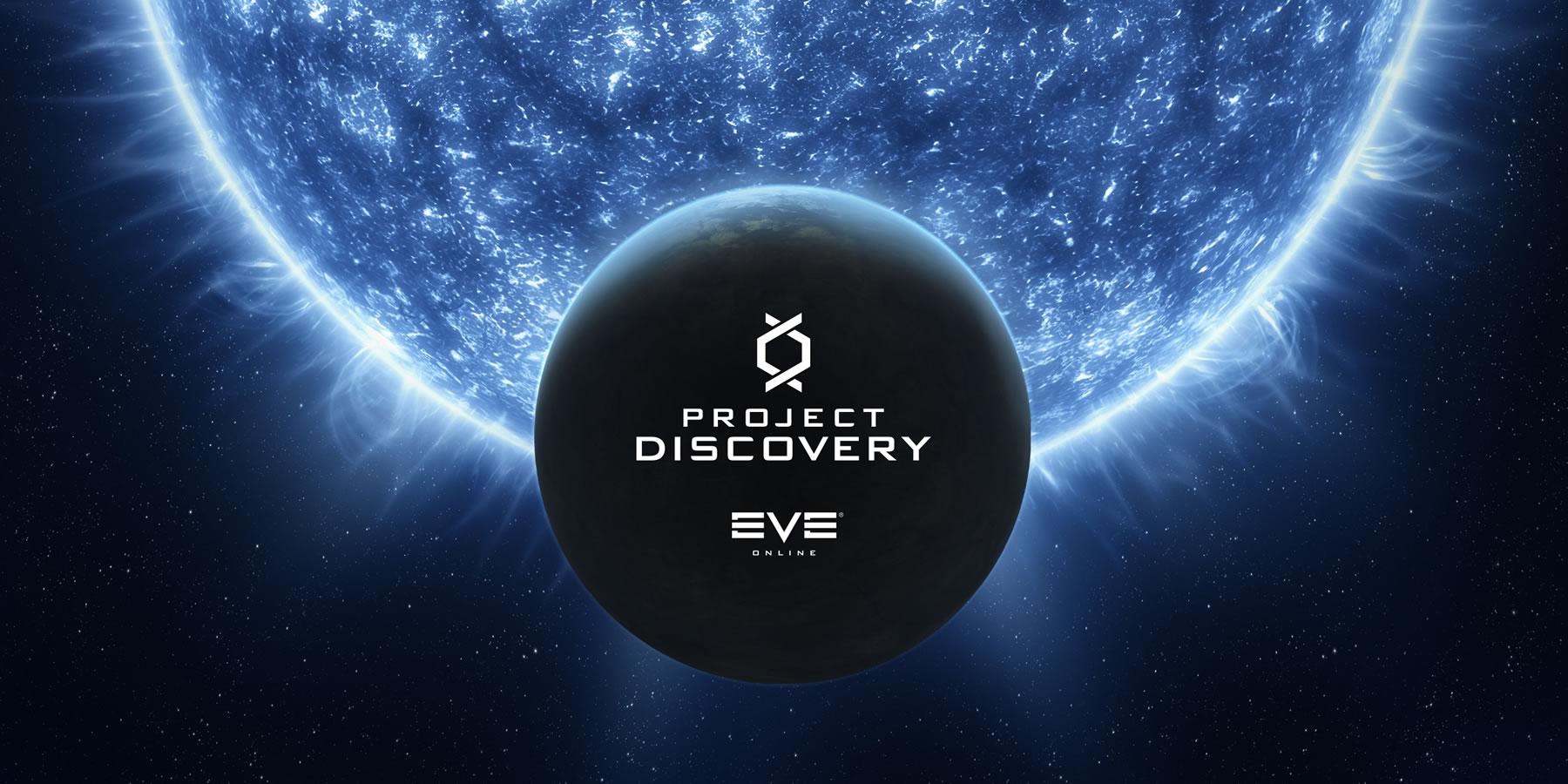 EVE Online: Проект