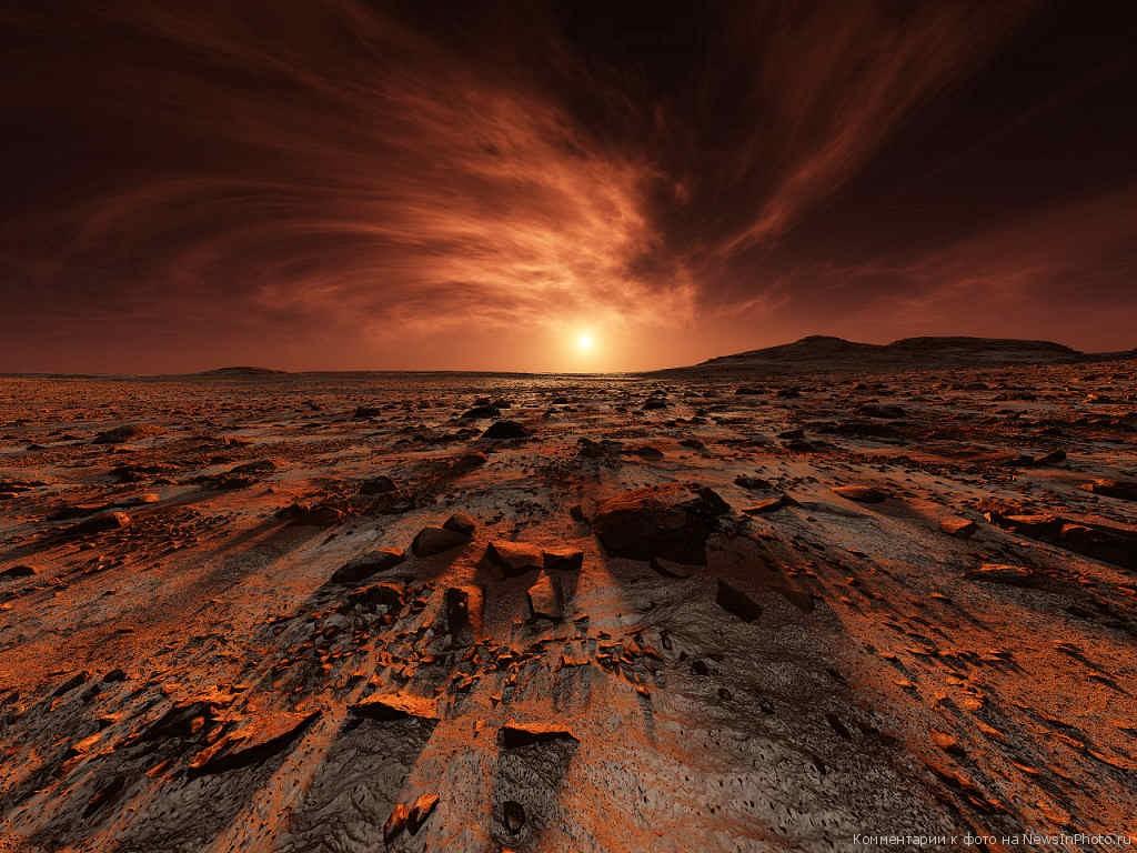 Космос: На пыльных тропинках далёких планет