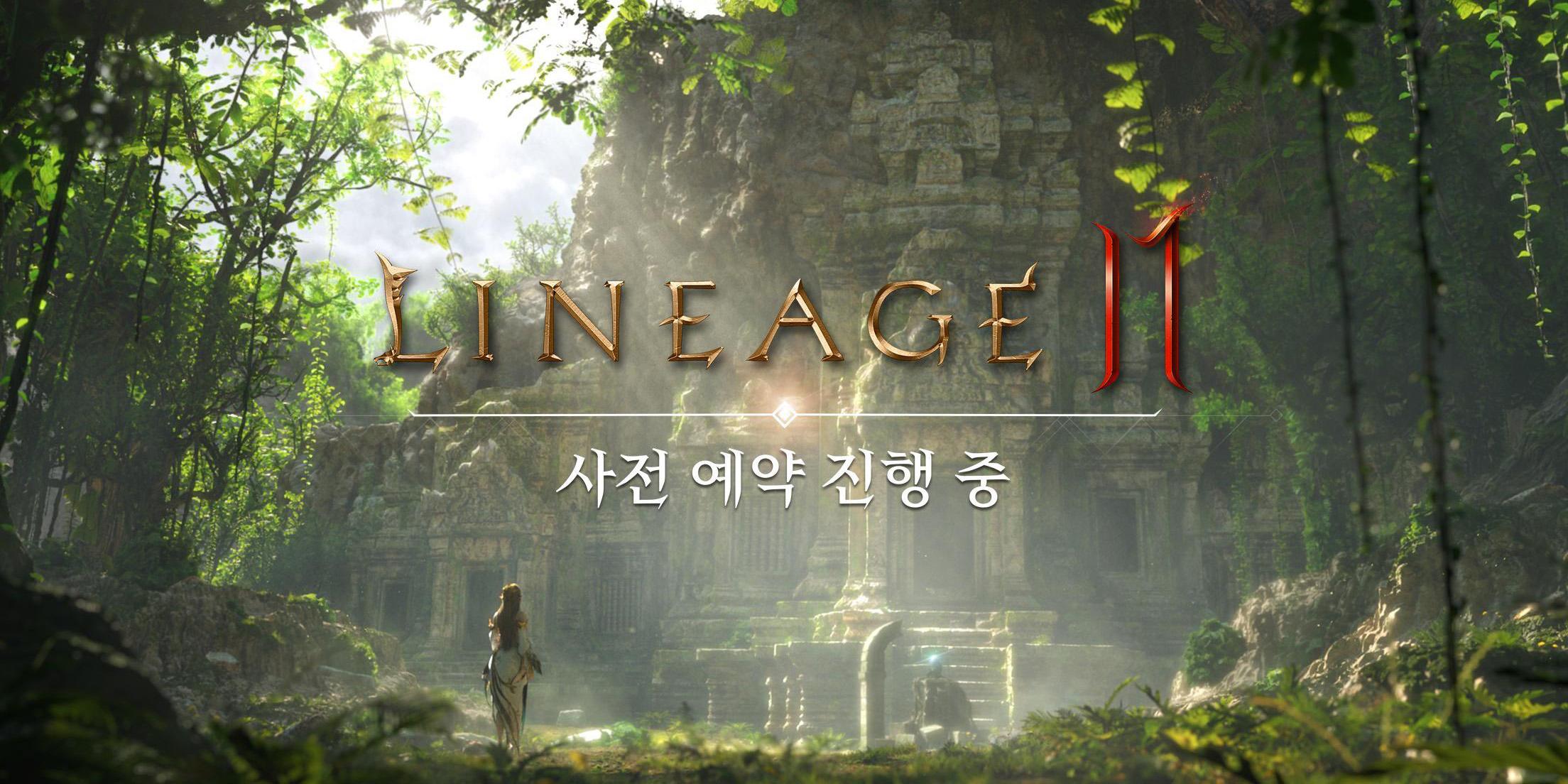MMO-индустрия: Lineage 2M: предрелизная информация