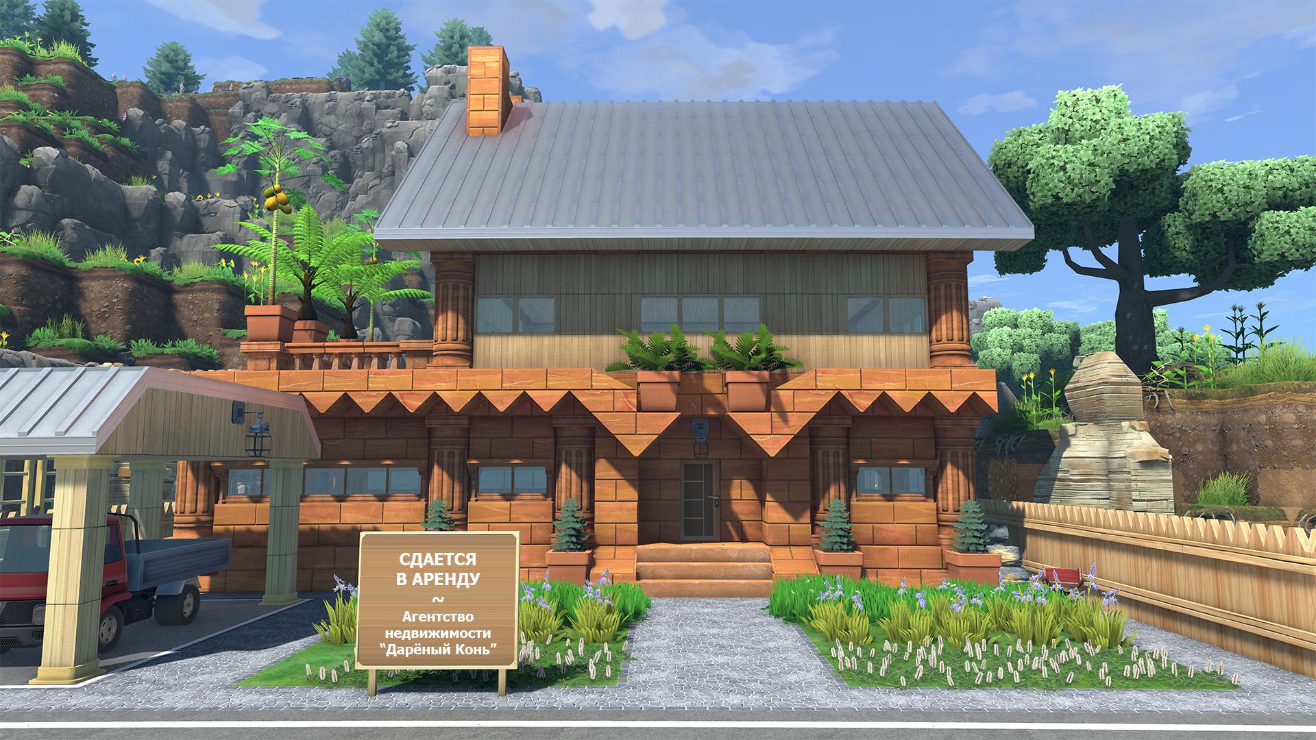 Eco: DevBlog: Местечко, которое можно назвать домом.